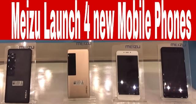 Meizu-launch-New-Mobiles-in-Pakistan-MeizuPro7-Pro7Plus-M6-M6note