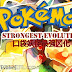 Pokemon Strongest Evolution