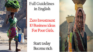 Business ideas for Poor Girls and Woman