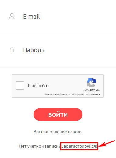 Регистрация в Oil System SRL 2