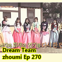 http://arabsuperelf.blogspot.com/2015/07/super-elf-zw-dream-team-s2-ep-270.html