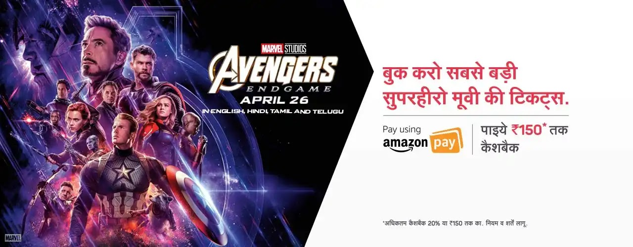 Avengers Endgame Tickets Hindi 3d