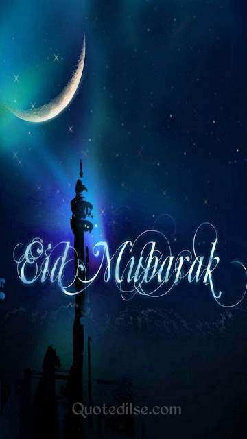 eid mubarak shayari in english font