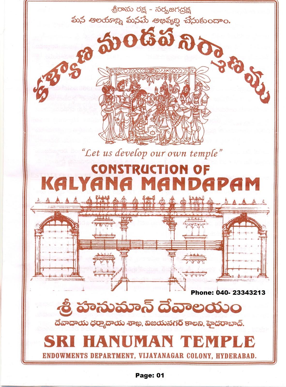 Download nama ramayanam ms subbulakshmi