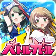 Battle Girl High School (JP) - VER. 1.1.41 (God Mode - Massive damage - Infinity Mana) MOD APK