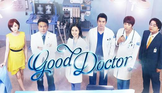 Baca Review Drama Korea Good Doctor,