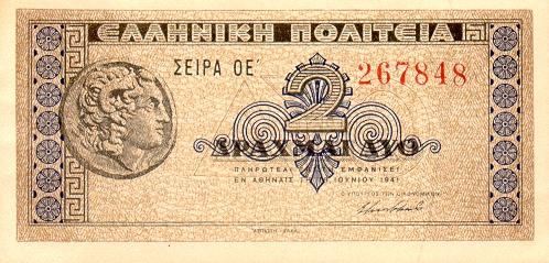 https://3.bp.blogspot.com/-XmVJIRJCQfA/UJjua990imI/AAAAAAAAKZ4/IQ1sswySSMs/s640/GreeceP318-2Drachmai-1941-HIRES_f.jpg