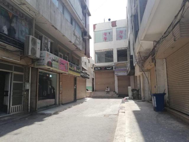 محلات مغلقة واليمنيين الأكثر تضررا وهذه العقوبة في انتظار المخالف
