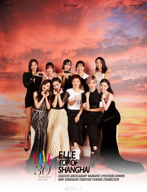 Elle Night Yang Mi, Angelababy, Ni Ni, Tang Yan