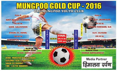 Mungpoo Gold Cup 2016 Fixture