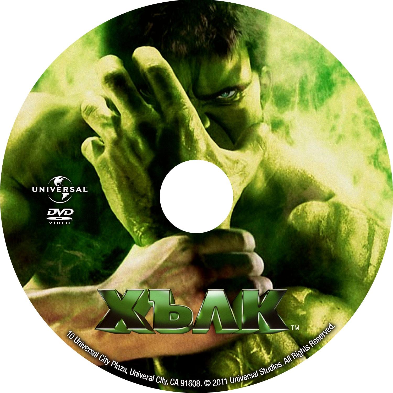 R3 Custom DVD Cover