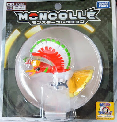 Ho-Oh figure hyper size Takara Tomy Monster Collection HP seri