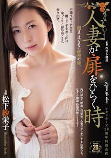 [ซับไทย][FHD] SSPD-137 Saeko Matsushita ชู้รักแรงสวาท
