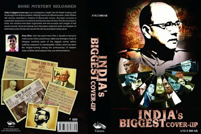 India's Biggest Cover-up Book by Anuj Dhar