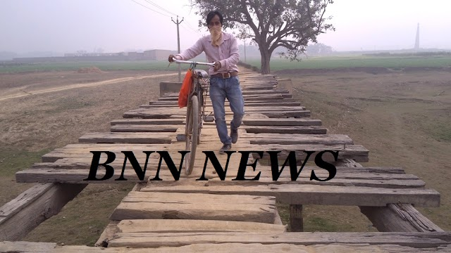 आजादी के 71 वर्ष बाद भी ब्रिटिश शासन में निर्मित लकड़ी पुल से हो रही आवाजाही