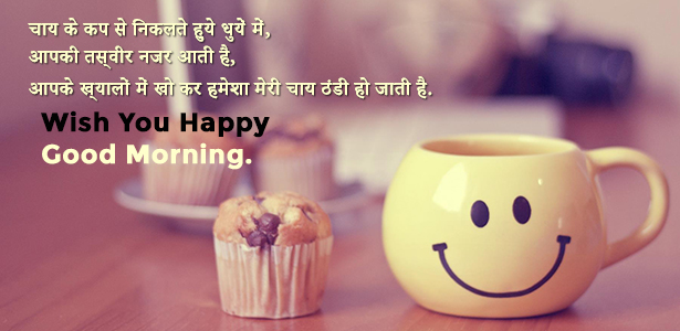 Good Morning Shayari In Hindi गड मरनग मसज