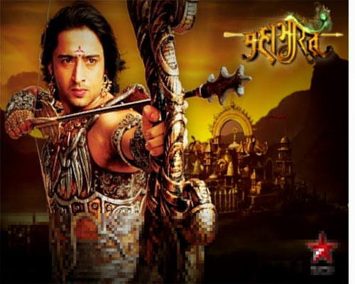 arjun Mahabharat TV  Serial Images