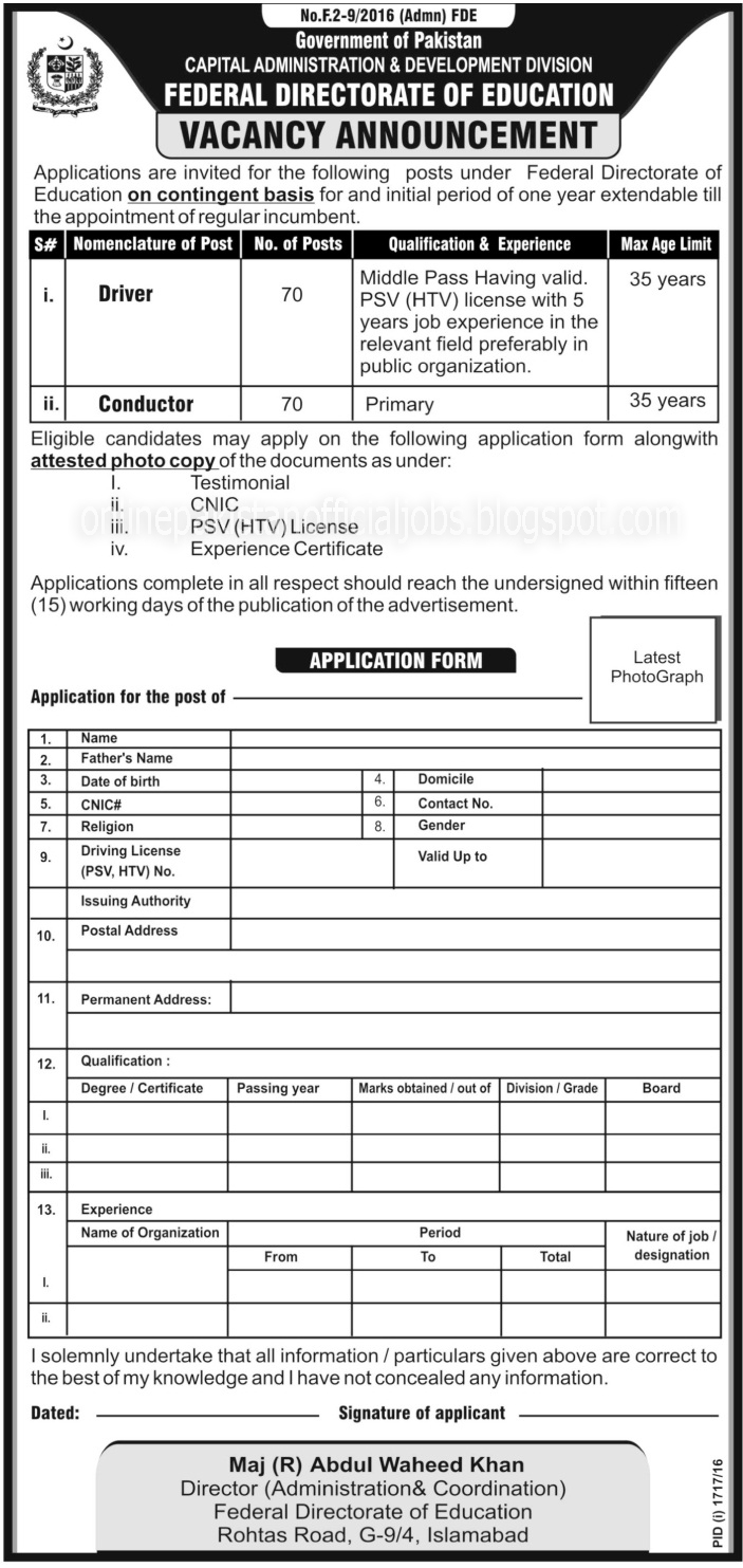 Drivers jobs In  Capital Administration and Development ISB