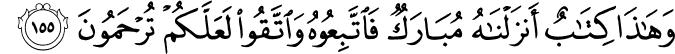 Surat Al-An'am Ayat 155