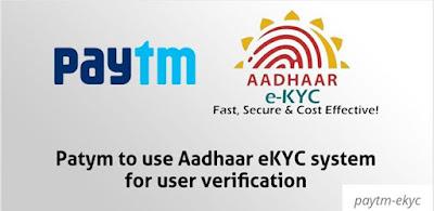 Paytm EKYC: Aadhaar eKYC for Paytm Customer Verification