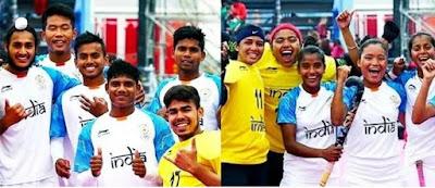 ग्रीष्मकालीन+युवा+ओलंपिक