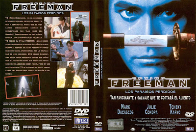 Cover, caratula, dvd: Crying Freeman: Los paraísos perdidos | 1995 | Crying Freeman