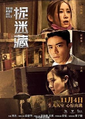 Hide and Seek - (Chinês) Torrent 1080p / 720p / FullHD / HD / WEBrip Download