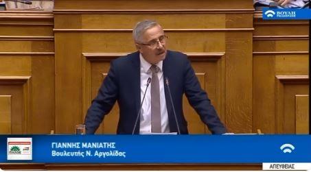 Γ. Μανιάτης: Ο Α. Τσίπρας μεγαλομέτοχος πολιτικού αμοραλισμού στο Χρηματιστήριο της Αποστασίας
