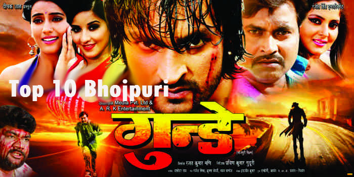 Ranjeet, Monalisa, Anjana Singh, Akshara Singh Gunday 2016 upcoming bhojpuri movie poster, Release Date, songs, photo