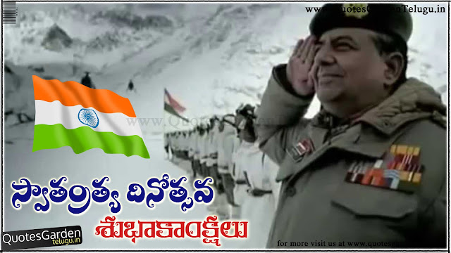 Happy independence day images with Siachen Glacier flag hoisting indian flag
