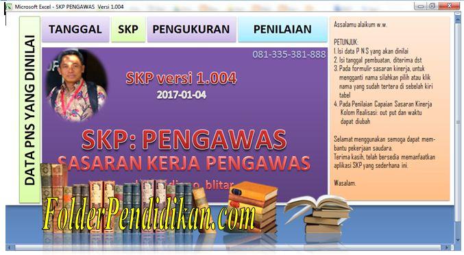download aplikasi SKP Pengawas Sekolah