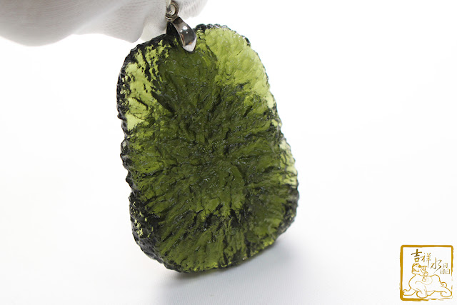 假捷克隕石