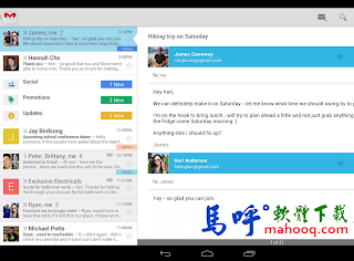 Gmail APK / APP Download,Gmail 手機版 APP 下載,Android APP 下載