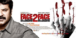 poster design of face 2 face