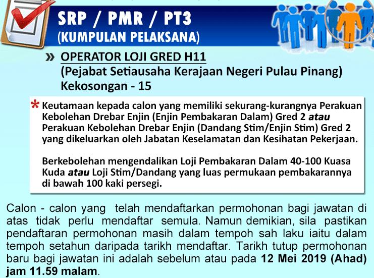 Iklan Jawatan Negeri PP