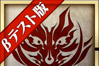 God Eater APK for Android Versi Terbaru Realese !!