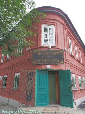 Таганрог фото чехов дом моисеева
