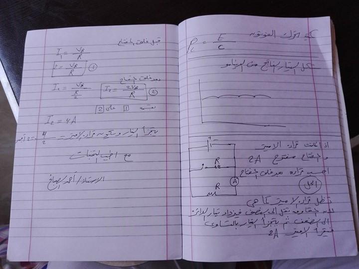 اجابات امتحان الفيزياء ثالثة ثانوي 2017.. مستر احمد الصباغ 0%2B%25286%2529