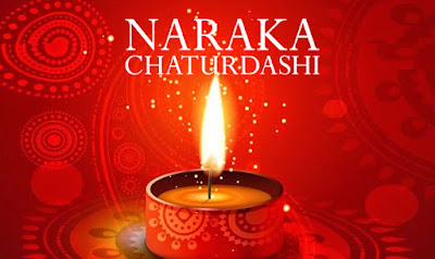 Naraka Chaturdasi or Choti Diwali Images