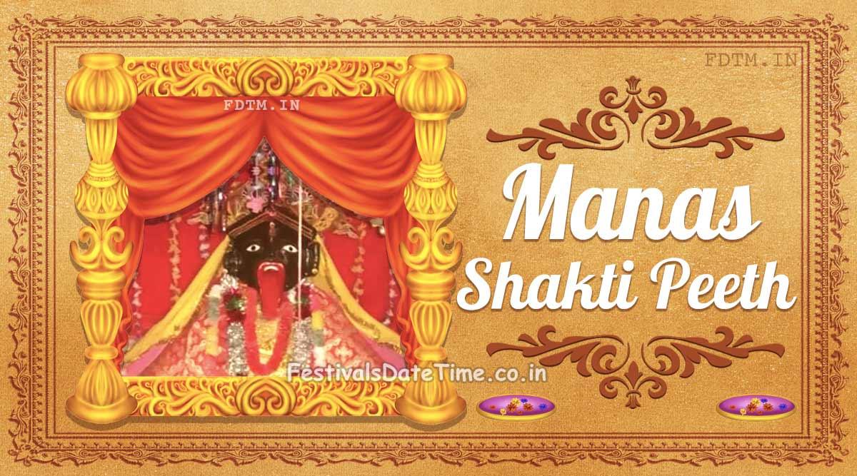 Manas Shakti Peeth, Mount Kailash, Mansarovar, Tibet, India: The Shaktism