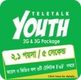 Teletalk Youth 2G,Teletalk Youth 2G Call Rates,Teletalk Youth 2G Package,Teletalk Youth 2G Internet,Teletalk Youth 2G FNF