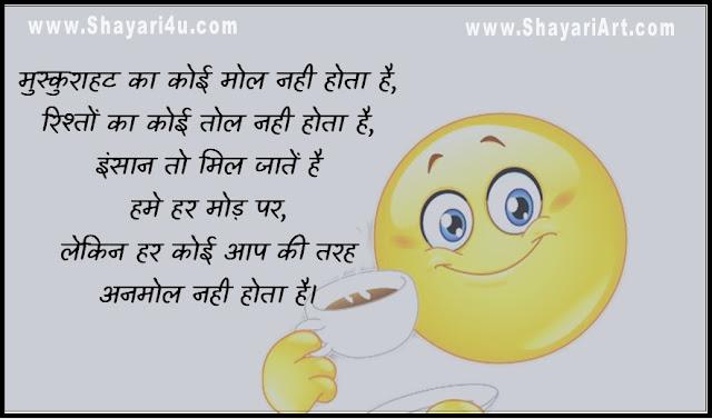 गुड मार्निंग (Good Morning) स्टेटस शायरी (Shayari)