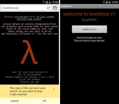 برنامج عمل روت, برنامج عمل روت لاي جهاز اندرويد, تطبيق Towelroot للأندرويد