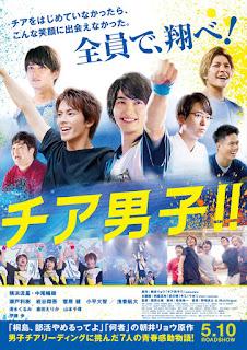 Download Cheer Boys!! (Japanese Movie)