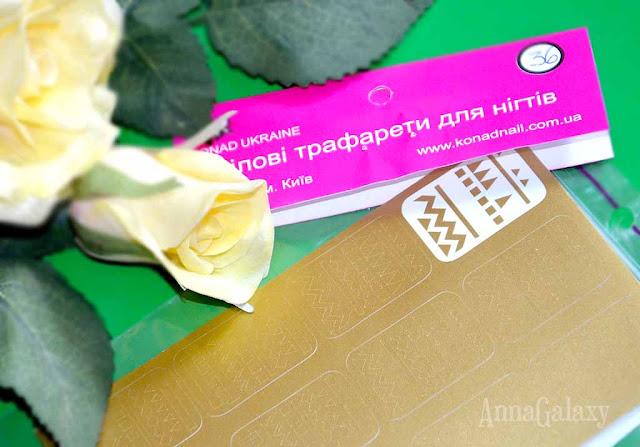 Виниловые трафареты для ногтей от Konad Ukraine № 36