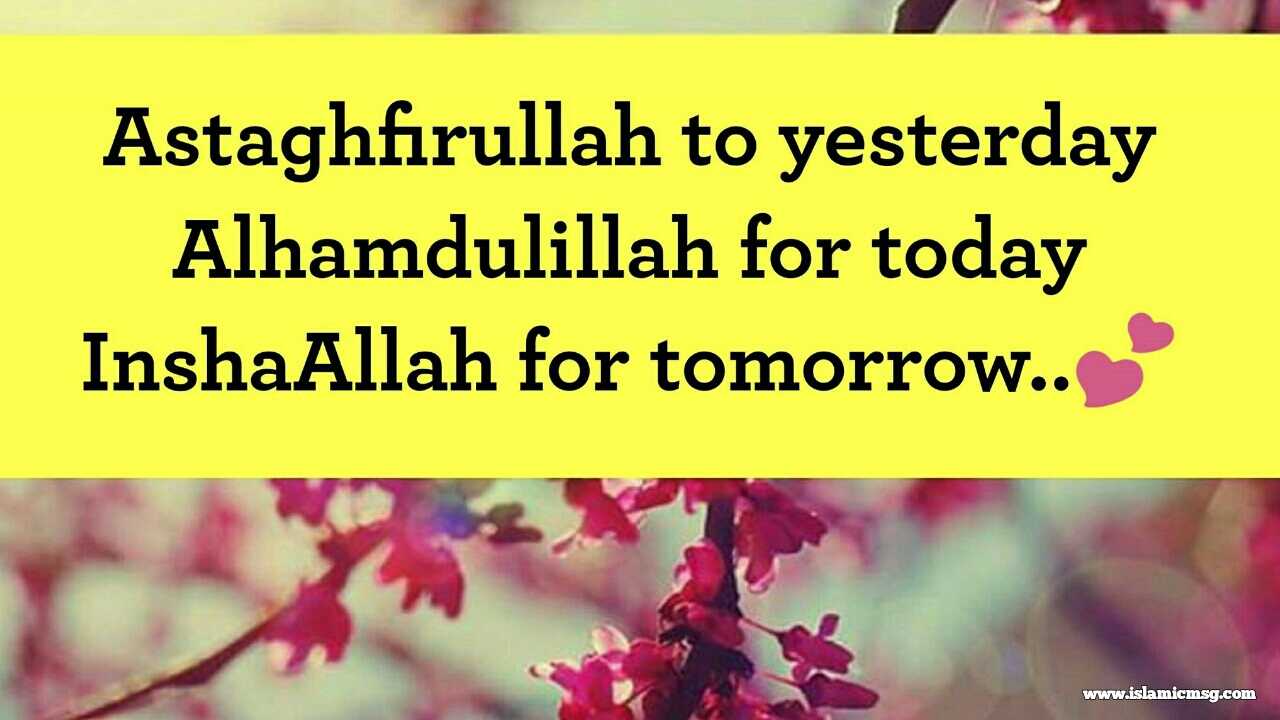 New Good Morning With Dua - Free Greetings Images HD