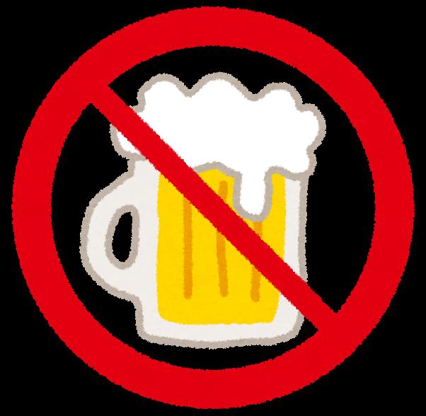 いろいろな禁止マークのイラスト「喫煙・動物・ボール遊び・自転車・飲酒・カメラ・フラッシュ撮影・車・ジャンクフード・携帯電話・お菓子・水泳」 | かわいいフリー素材集 いらすとや