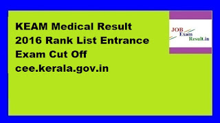KEAM Medical Result 2016 Rank List Entrance Exam Cut Off cee.kerala.gov.in