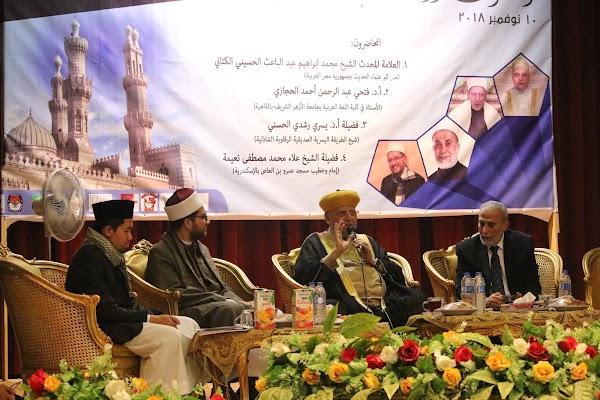 IKBAL Korda Kairo Gelar Perayaan Maulid dan Seminar Internasional