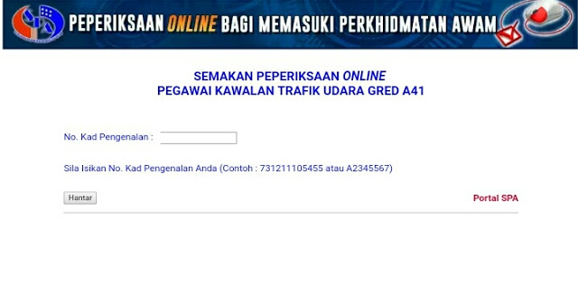 Semakan Peperiksaan Online Pegawai Kawalan Trafik Udara Gred A41